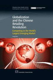 Globalisation, Information and Libraries by Ruth Rikowski