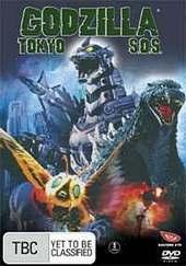 Godzilla - Tokyo S.O.S. on DVD