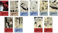 Tintin (classic) - Magnetized Bookmark Set 10 image