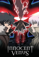 Innocent Venus - Vol. 2: Blood Of Betrayal on DVD