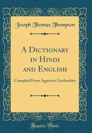 A Dictionary in Hindi and English by Joseph Thomas Thompson image