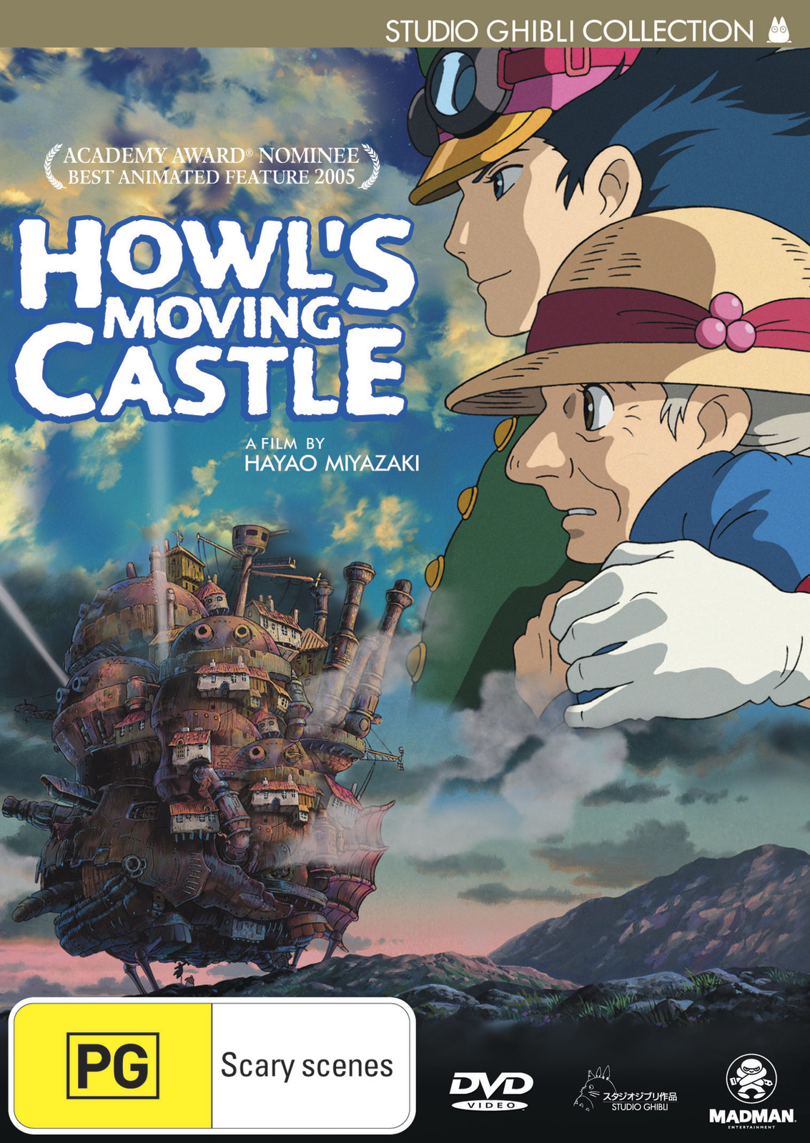 howl s moving castle special edition dvd in stock buy now