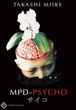 MPD-Psycho - The Complete Series (3 Disc Set) (New Packaging) on DVD