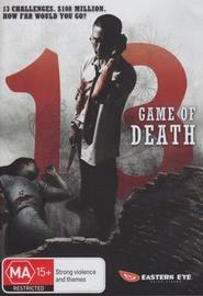 13 - Game of Death on DVD