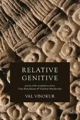 Relative Genitive by Val Vinokur image