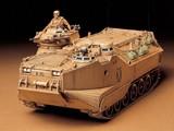 Tamiya: 1/35 U.S. Marine AAVP7A1 w/UGWS Model Kit