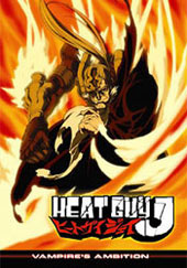 Heat Guy J - Volume 2 on DVD
