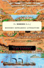 Shocken Book of Modern Sephardic Literature image
