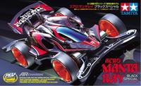 Mini 4WD Product Aero Manta Ray - Black Special - (AR Chassis)