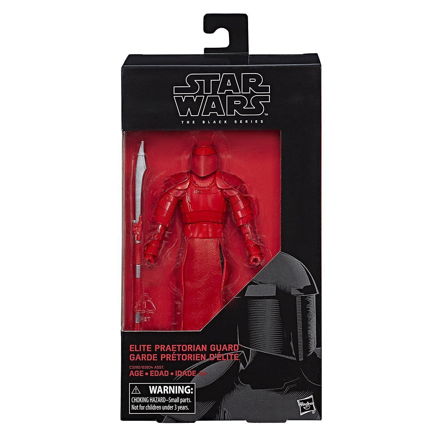 Star Wars: The Black Series - Praetorian Guard image