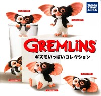 Gremlins: Mogwai Collection - Blin Box