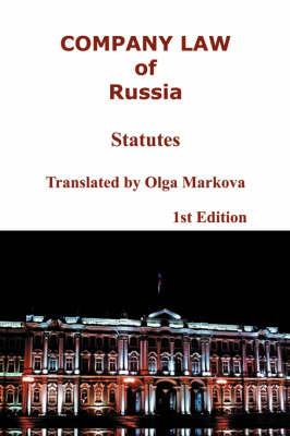 Company Law of Russia by Olga Markova image