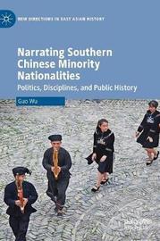 Narrating Southern Chinese Minority Nationalities by Guo Wu