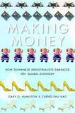 Making Money by Gary G Hamilton