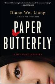Paper Butterfly by Diane Wei Liang image