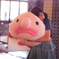 """Colossal Blobfish - 16"""" Plush Toy"""