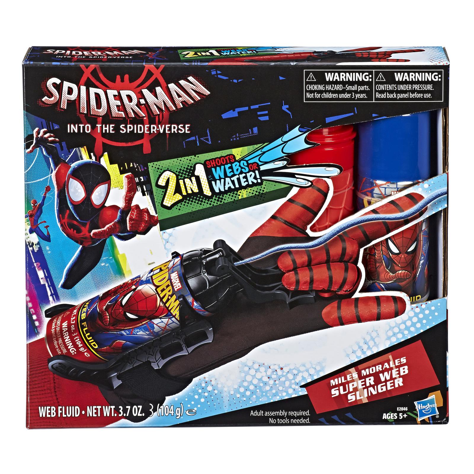 Spider-Man: Miles Morales - Super Web Slinger image