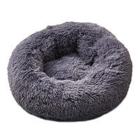 Ape Basics: Long Plush Warm Round Pet Bed - Dark Gray (Medium) image