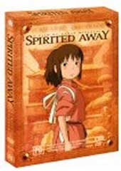 Spirited Away Collector's Edition on DVD