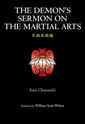 The Demon's Sermon on the Martial Arts by Issai Chozansi image