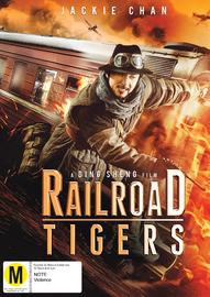 Railroad Tigers on DVD