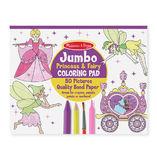Melissa & Doug: Jumbo Colouring Pad Princess & Fairy