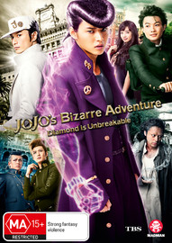 Jojo's Bizarre Adventure (Live-Action) on DVD