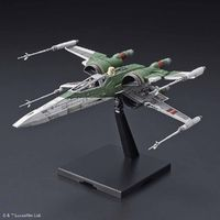 Star Wars: 1/72 X-wing Fighter - Model Kit