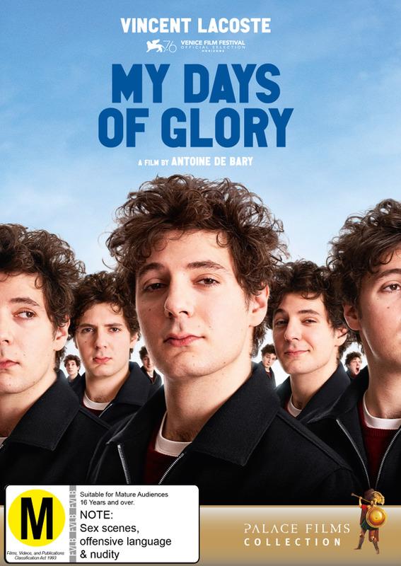 My Days Of Glory on DVD