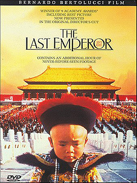 The Last Emperor on DVD image
