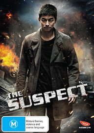 The Suspect on DVD
