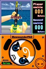 Turn it Around for Nintendo DS image