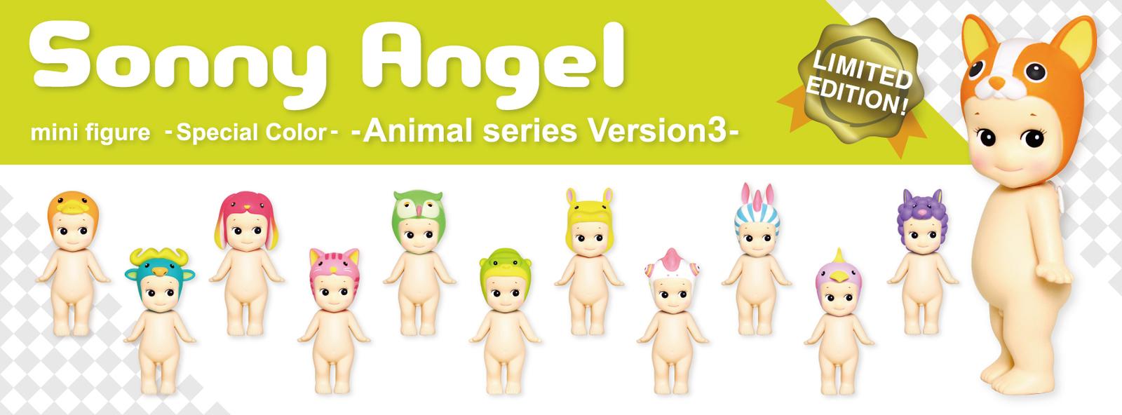 Sonny Angel série Animal COLOR version 3