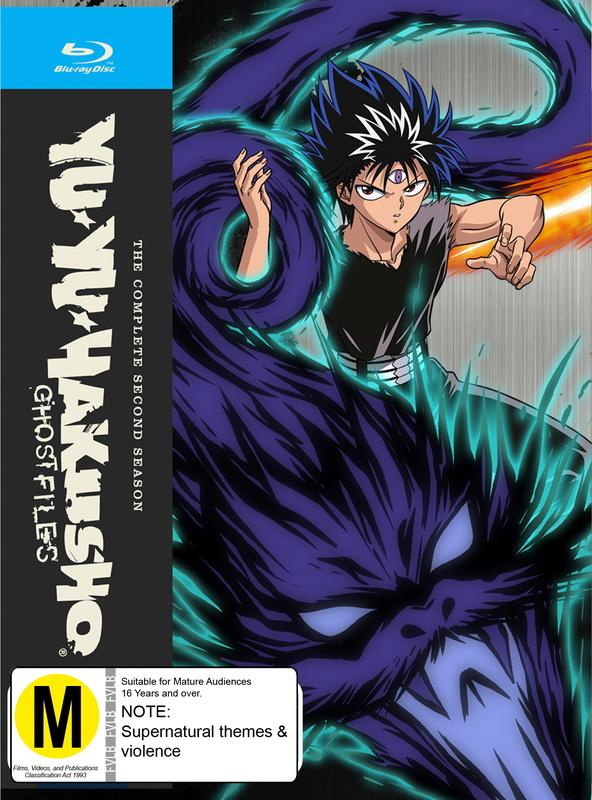 Yu Yu Hakusho - Complete Season 2 (Eps 29-56) Steel Book Edition on Blu-ray