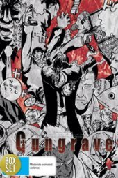 Gungrave - Complete Collection (7 Disc Fatpack) on DVD