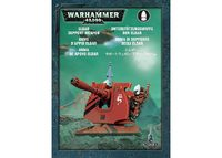 Warhammer 40,000 Eldar Support Weapon