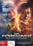 The Foreigner on DVD