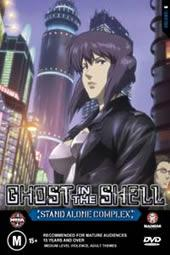 Ghost In The Shell: Stand Alone Complex - Vol 6 on DVD