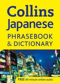 Collins Japanese Phrasebook and Dictionary image