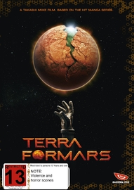 Terra Formars: The Movie on DVD