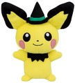 Pokemon: Halloween Pichu (Witch) - Plush