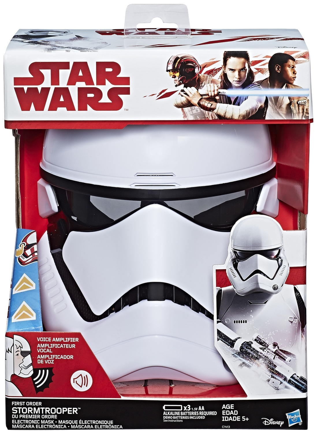 Star Wars: The Last Jedi Electronic Mask - First Order Stormtrooper image