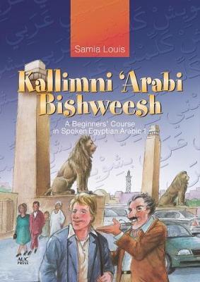 Kallimni 'Arabi Bishweesh: A Beginners' Course in Spoken Egyptian Arabic 1 by Samia Louis