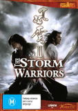 The Storm Warriors DVD