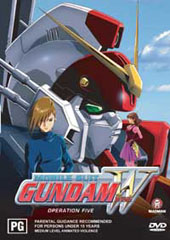 Gundam Wing - 5 on DVD