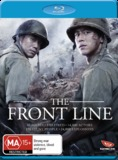The Front Line on Blu-ray
