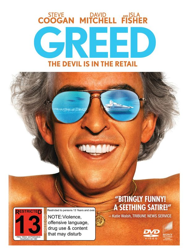 Greed (2020) on DVD