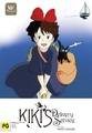 Kiki's Delivery Service 30th Anniversary Limited Edition (Blu-ray & DVD Combo With Artbook) on DVD, Blu-ray