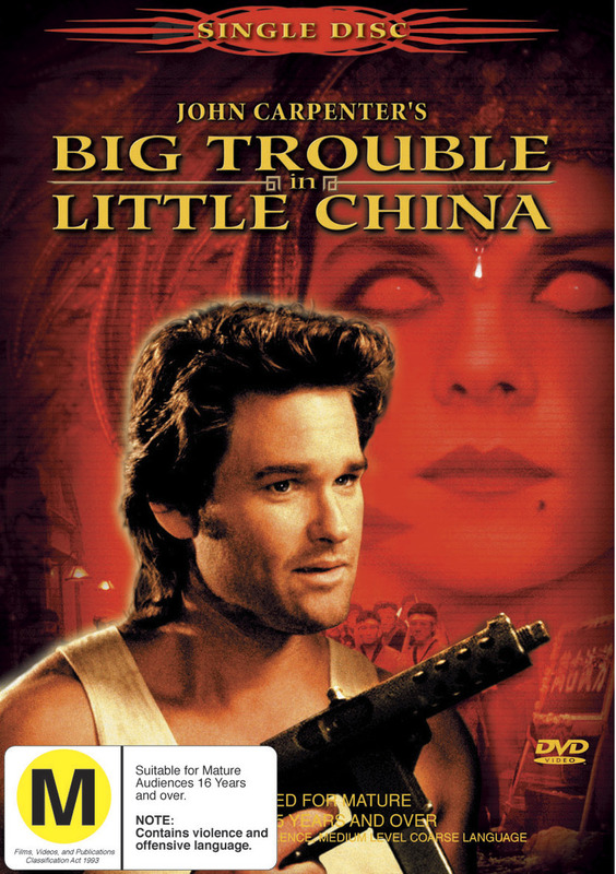 Big Trouble In Little China on DVD