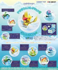Pokemon: Terrarium Collection Vol.5 - Blind Box